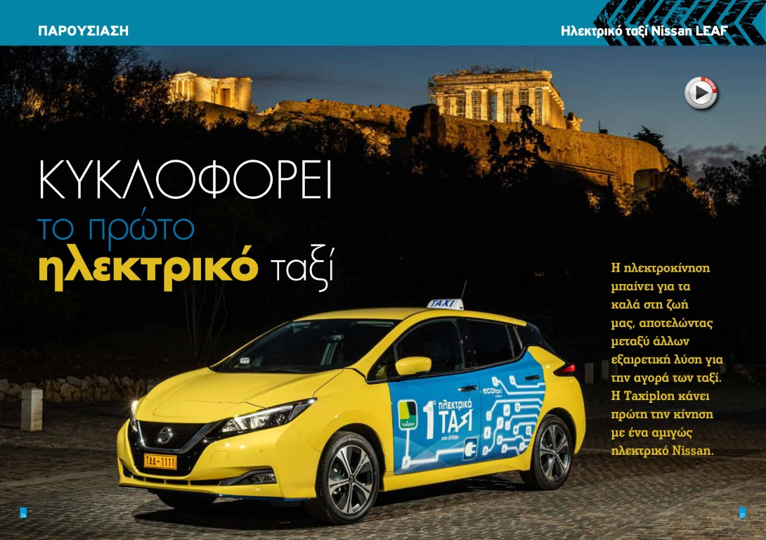 T78-nissan-taxi