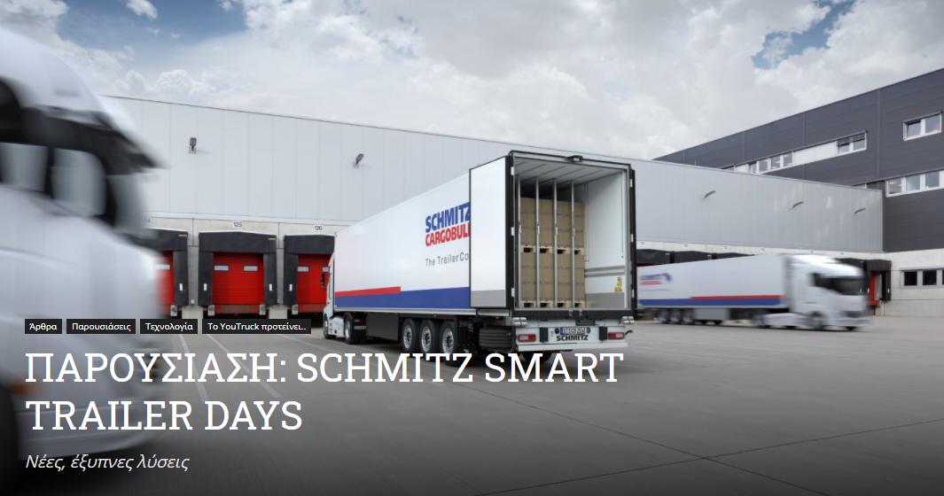 SCHMITZ SMART TRAILER