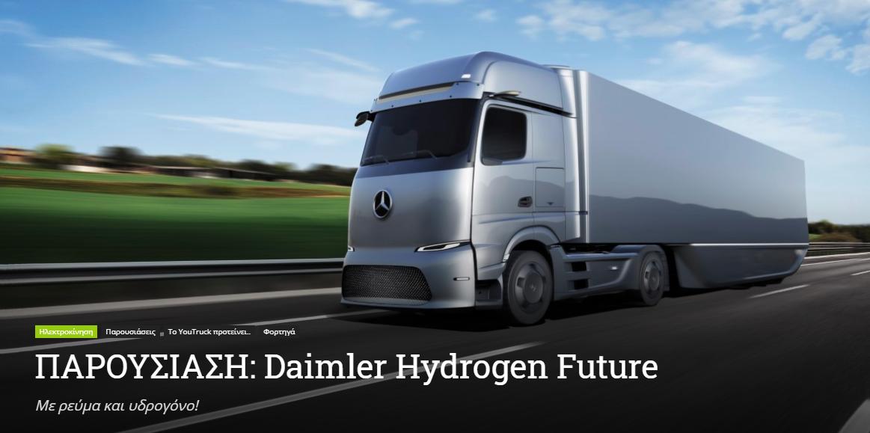 daimler hydrogen future