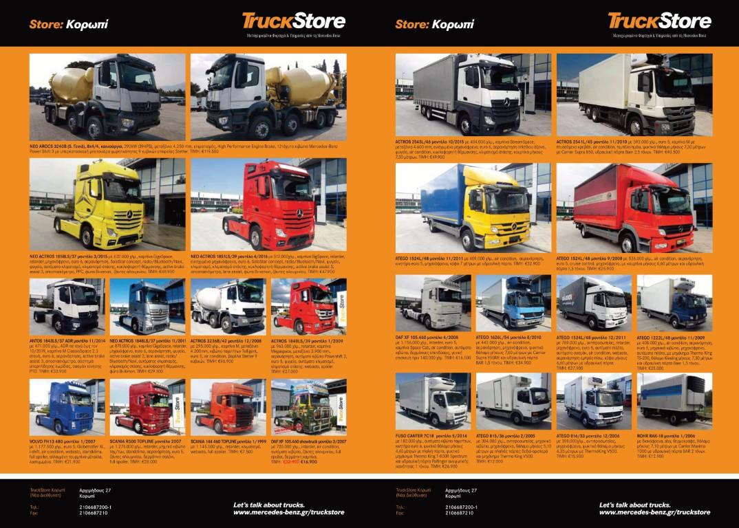 Truckstore_Deals (Medium)