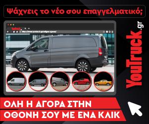ΟΔΗΓΟΣ ΑΓΟΡΑΣ 300Χ250