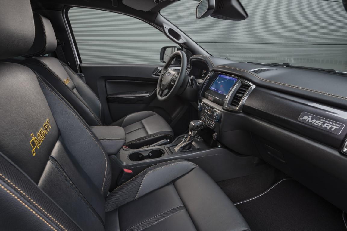 Ford Ranger MSRT (5)