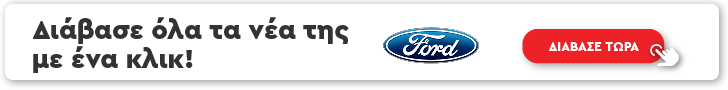 BANNER NEWS FORD_728X90