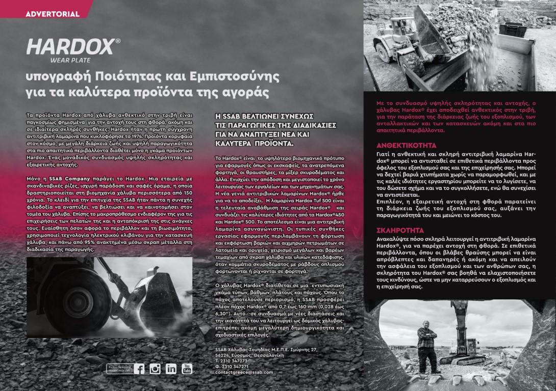 T85-hardox-advert-1 (Medium)