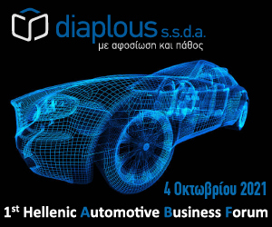 Automotive Business Forum