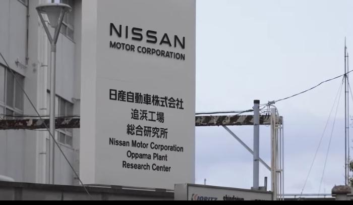Nissan RD