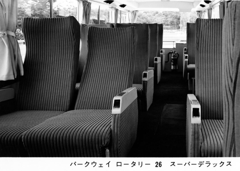 1974_Mazda_Parkway_int_01 (Medium)
